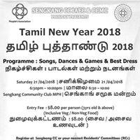 Tamil New Year 2018 Celebration