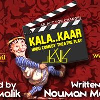 Hilarious Comedy Theatre &quotKala Kaar&quot