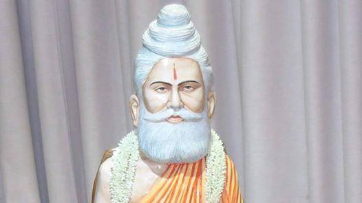 Paduka Utsab of Sree Sree Baba Lokenath Brohmochary