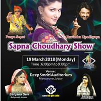 Sapna Chouhdhary Show