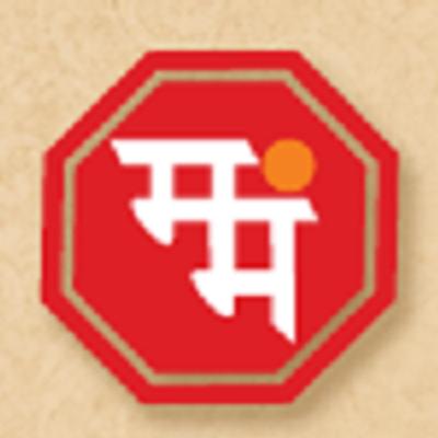 Maharashtra Mandal Bay Area (www.mmbayarea.org)