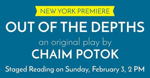 Out of the Depths by Chaim Potok