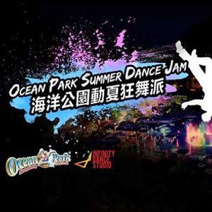 Ocean Park &quotSummer Dance Jam