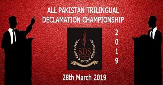 Shanawar All Pakistan Trilingual Declamation Championship 2019