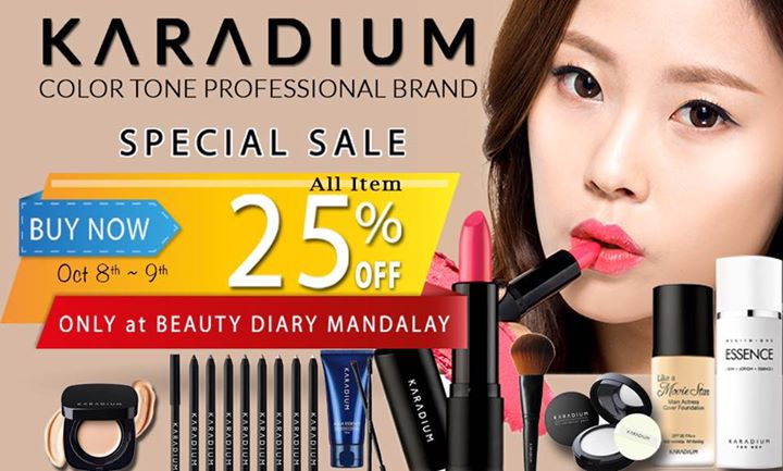 Karadium Brand Counter ဖွင့်ပွဲ အနေနဲ့ ဘာ