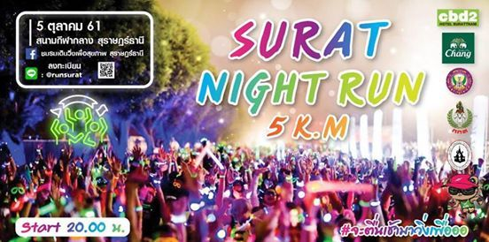 Surat Night Run 5k 2018