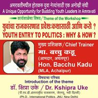 Youth Entry to Politics- Why &amp How