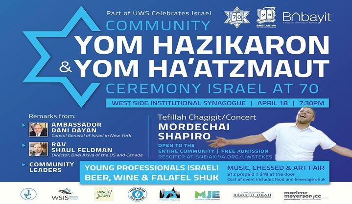 UWS Community Yom Hazikaron & Yom Haatzmaut Ceremony