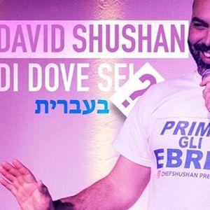 David Shushan live in Hebrew