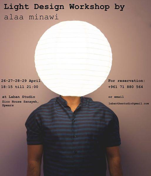 Light Design Workshop by alaa minawi - at Laban Studio