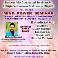 Mind Power Seminar Rajkot By Mukesh Gangani