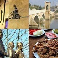 Edirne Turu