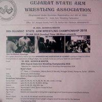 Gujarat State Arm Wrestling Championship 2018