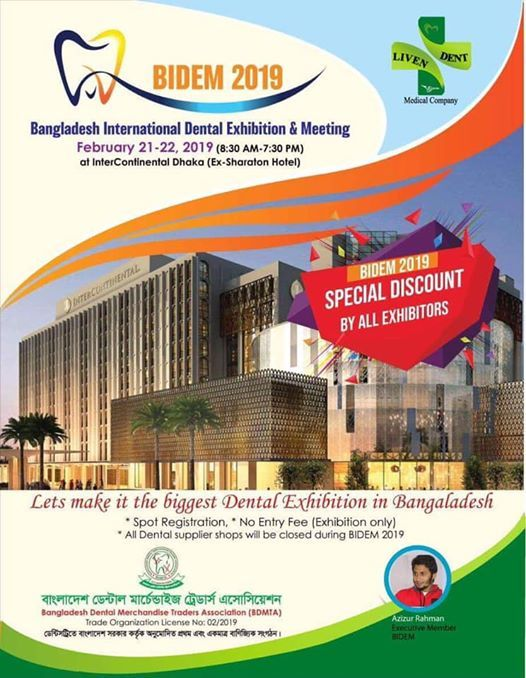 Bangladesh international Dental Meeting & Exhibition  at