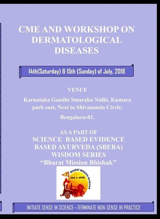 SBEBA CME & Workshop on Dermatological Diseases