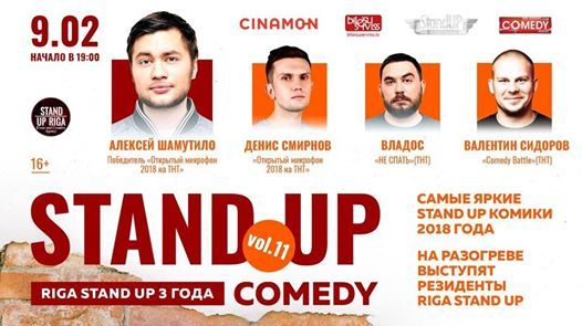 Riga Stand Up VOL.11  3 gadu jubileja