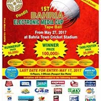 1st Bahria Town Electronic Media Cup