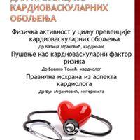 Dan prevencije kardiovaskularnih oboljenja