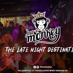 Moon King at Monkey Bar (June 8 2019)