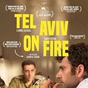 "Cinma Art & Essai ""Tel Aviv on fire"" comdie de Sameh Zoabi"