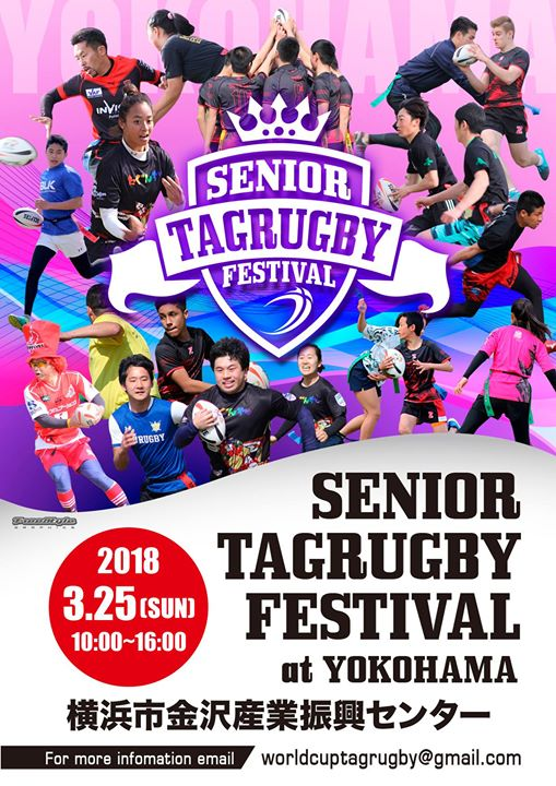 Senior Tagrugby Festival at Yokohama