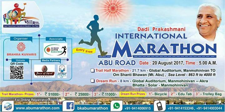 Dadi Prakashmani International Marathon - 2017