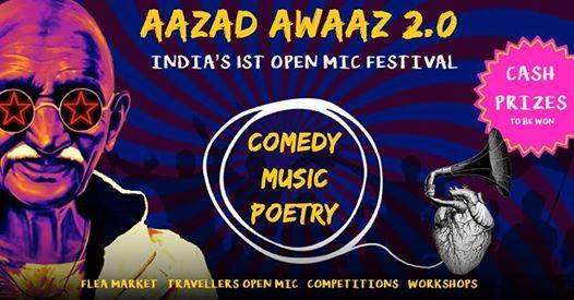 Aazad Awaaz 2.0 (Guwahati)