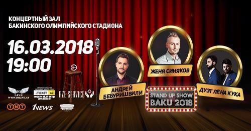 -   2018  Stand-up ou Bak 2018