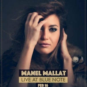 Manel Mallat (Soul Pop &amp Jazz)
