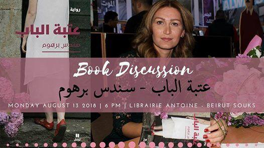 Book Discussion  97   -