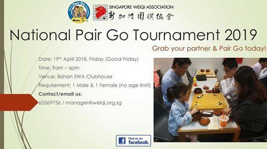 National Pair GO Tournament 2019