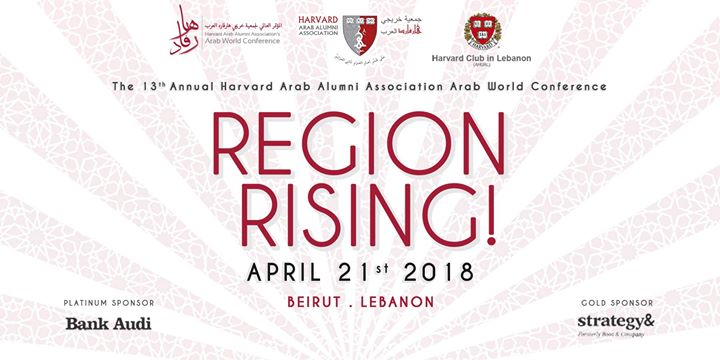 HAAA Arab World Conference 2018