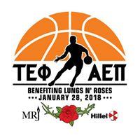 TEPAEPi Charity Basketball Game