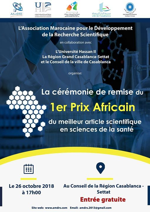 La Ceremonie De Remise Du 1er Prix Africain Du Meilleur Article At