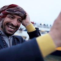 From Baghdad To The Bay at OUTshine Film Festival