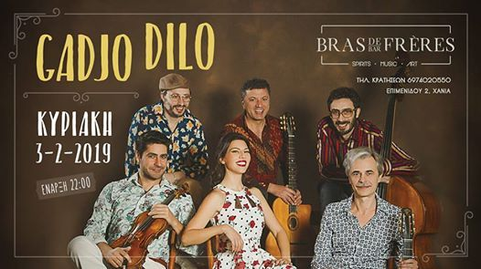 Gadjo Dilo Live Sun 0302 BrasDeFrres