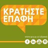 University of Cyprus Alumni - Απόφοιτοι του Πανεπιστημίου Κύπρου