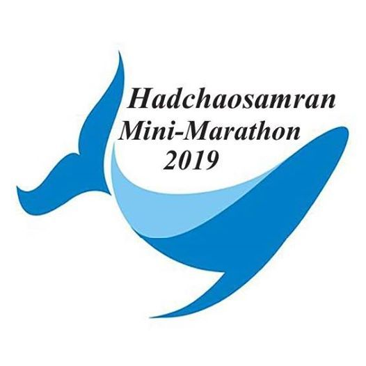 Hadchaosamran Mini-Marathon 2019
