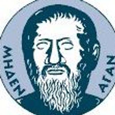 SOLONEION BOOK CENTRE-ΣΟΛΩΝΕΙΟΝ ΚΕΝΤΡΟΝ ΒΙΒΛΙΟΥ