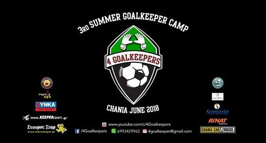 3rd Summer Goalkeeper Camp