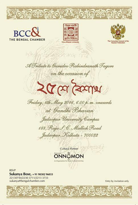 The Bengal Chamber Celebrating Rabindra Jayanti At Gandhi