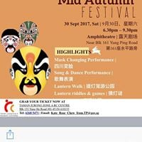 Mid Autumn Festival at TJZA