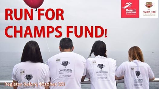 Run BLOM Bank Beirut Marathon with CHAMPS Fund
