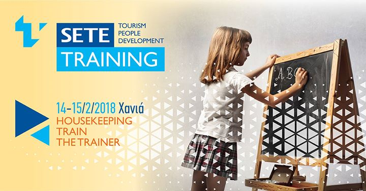 Housekeeping Train the Trainer -