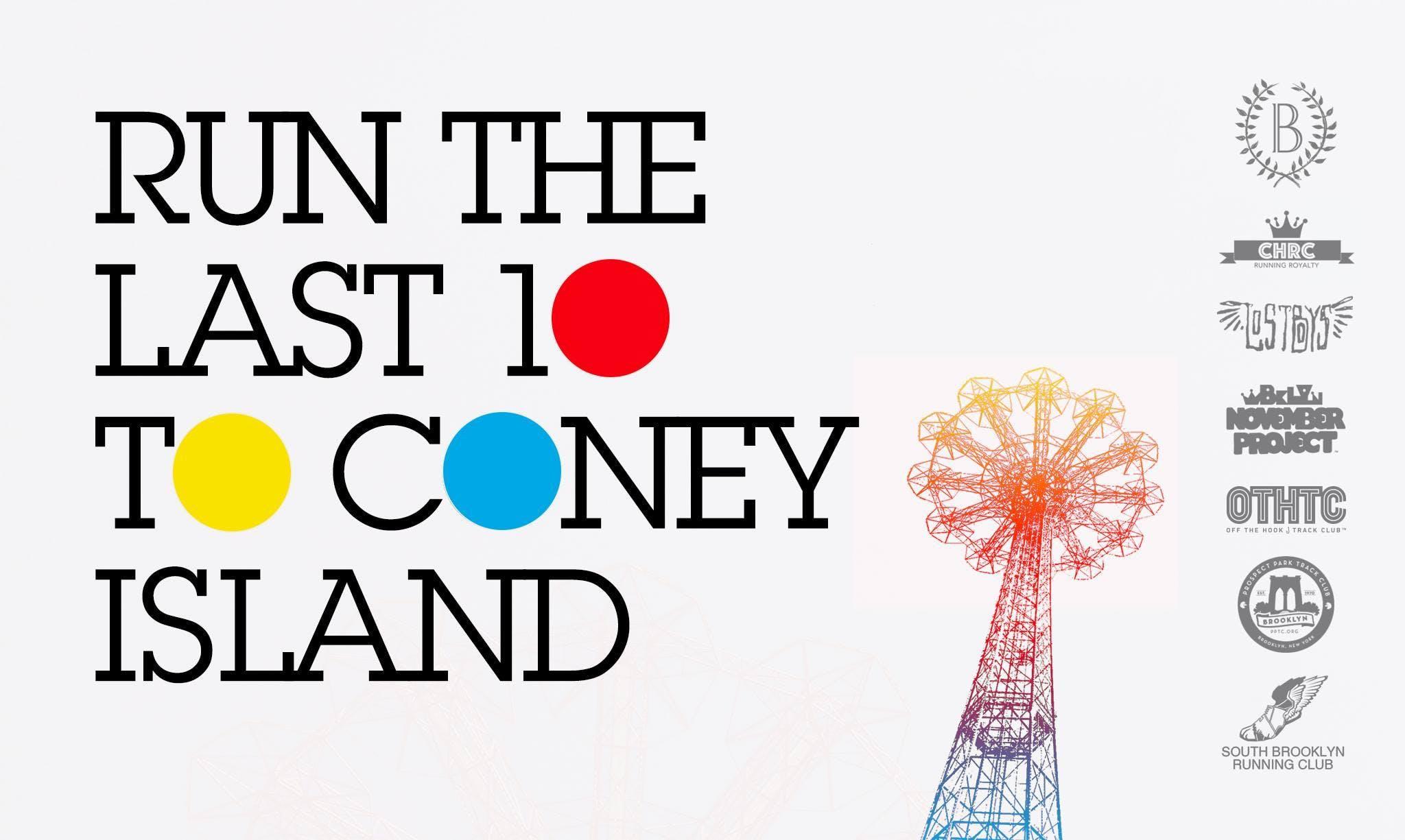 The Last 10 to Coney Island