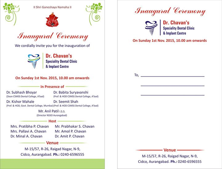 Inaugural Ceremony DrChavans Speciality Dental Clinic Implant