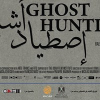 Screening Ghost Hunting
