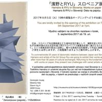 Toshihiro Hamano and RYU exhibition