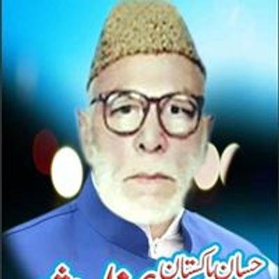 Irshad Azam Chishti
