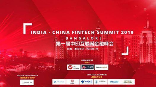 India - China Fintech Summit 2019